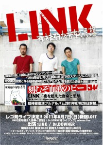 LINK-ad