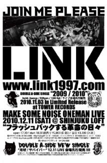 LINK_flyer
